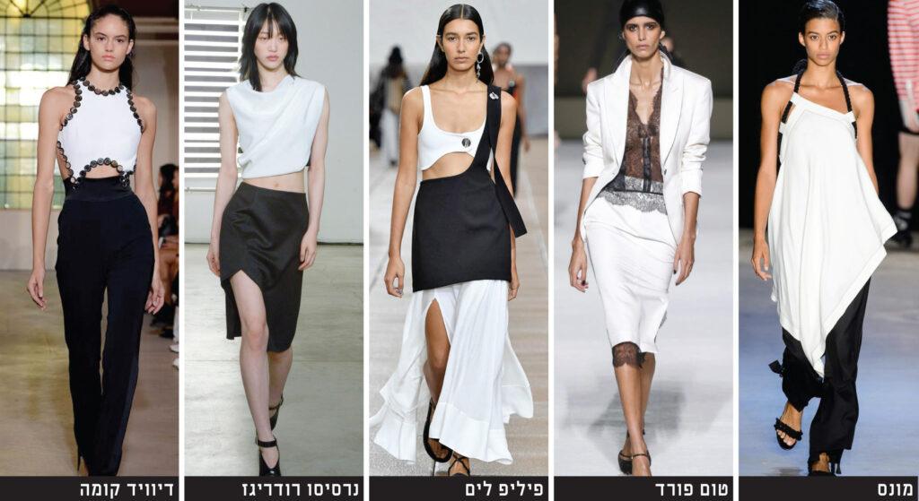 דגמים בשחור-לבן, קיץ 2019