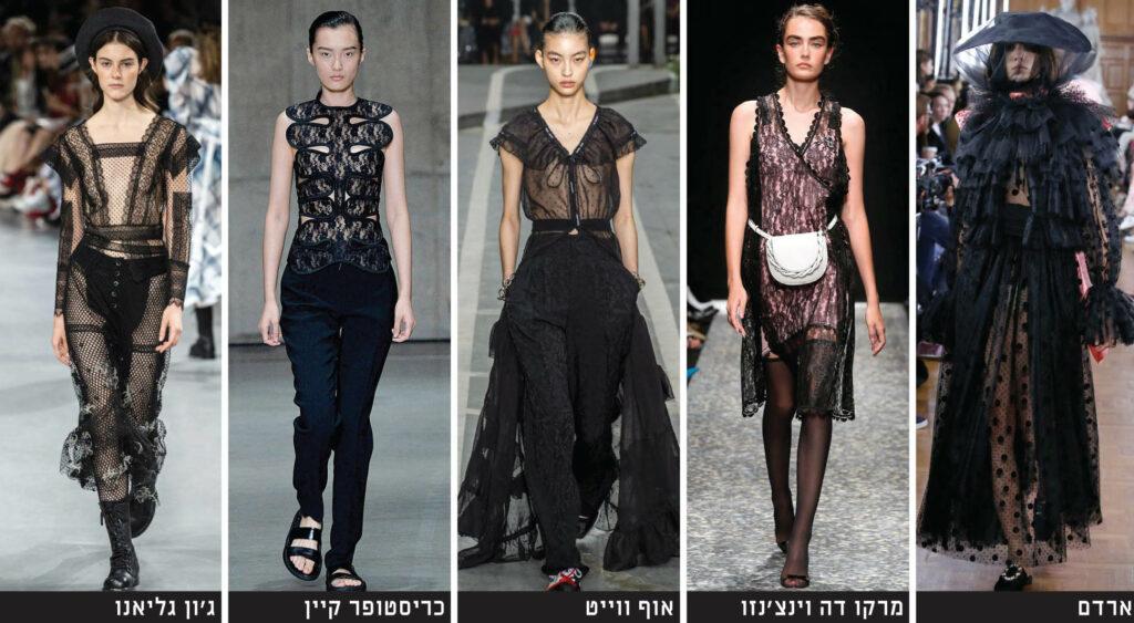 שמלות תחרה שחורה בקיץ 2019