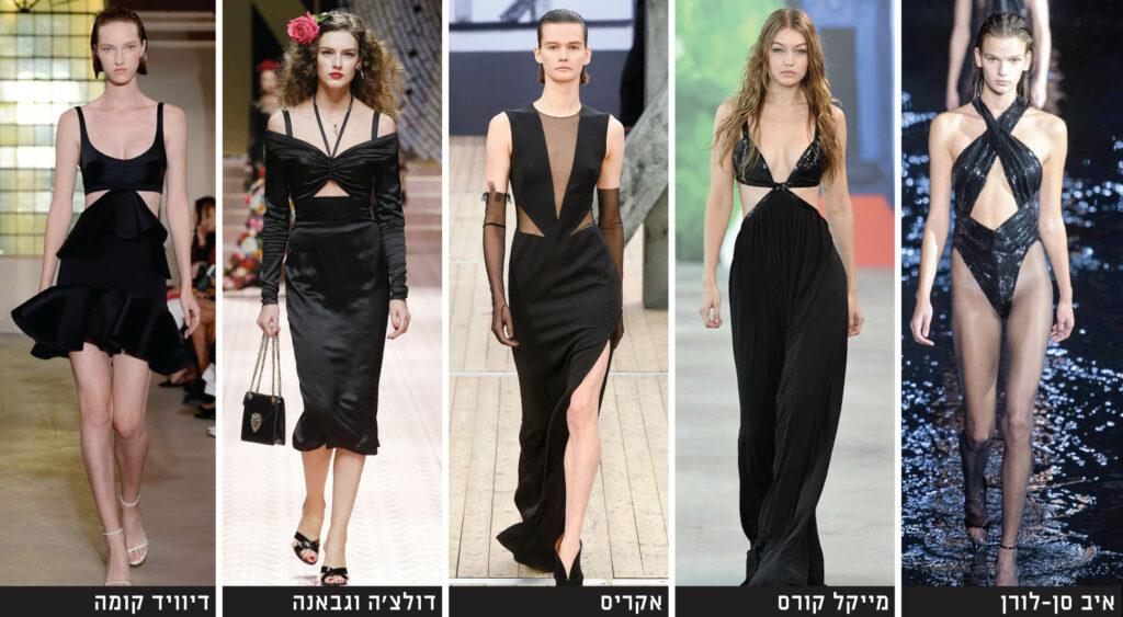 שמלות קאט אאוט קיץ 2019