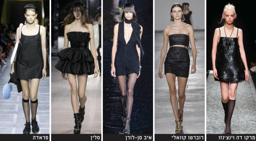 שמלות מיני שחורות בקיץ 2019