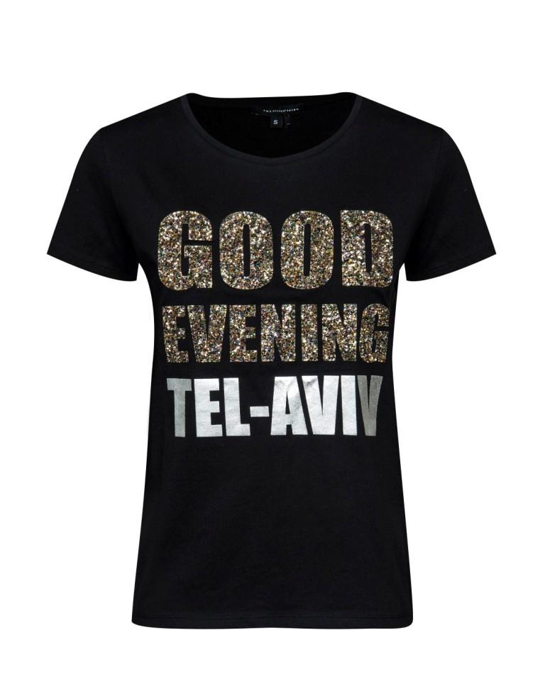 טישירט בוקר טוב, תל-אביב, 99.90 שקל, טוונטי פור סבן
