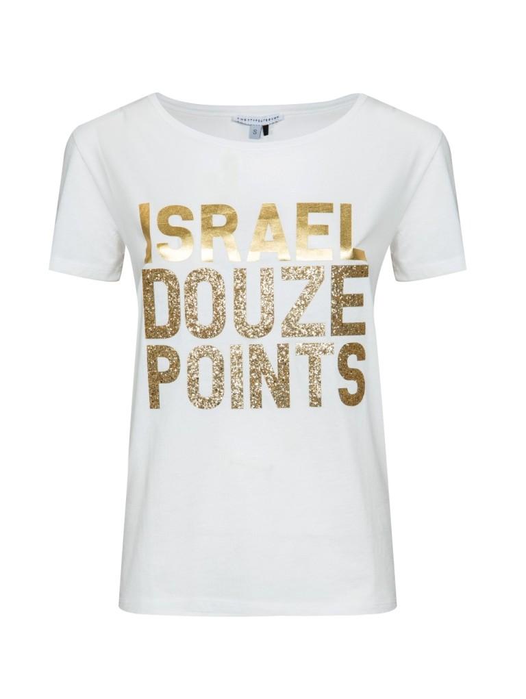 טישירט ישראל, דוז פואה, 99.90 שקל, טוונטי פור סבן