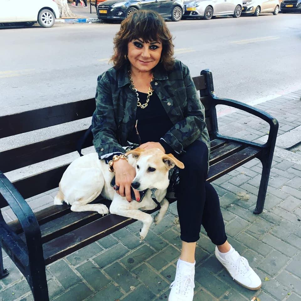 חנה לסלאו עם הכלב שלה