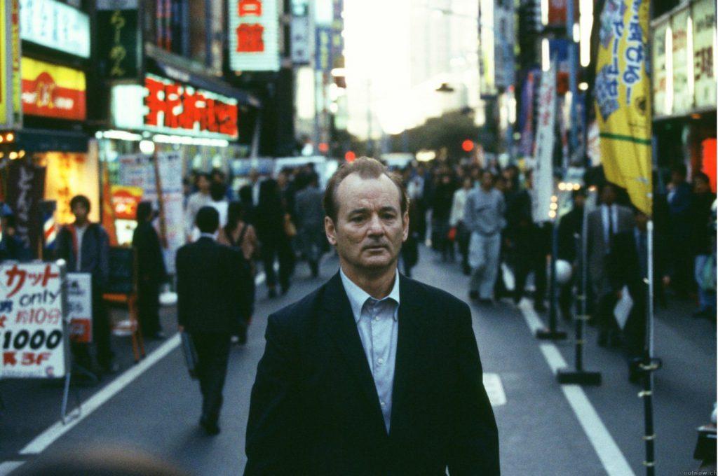 אבודים בטוקיו