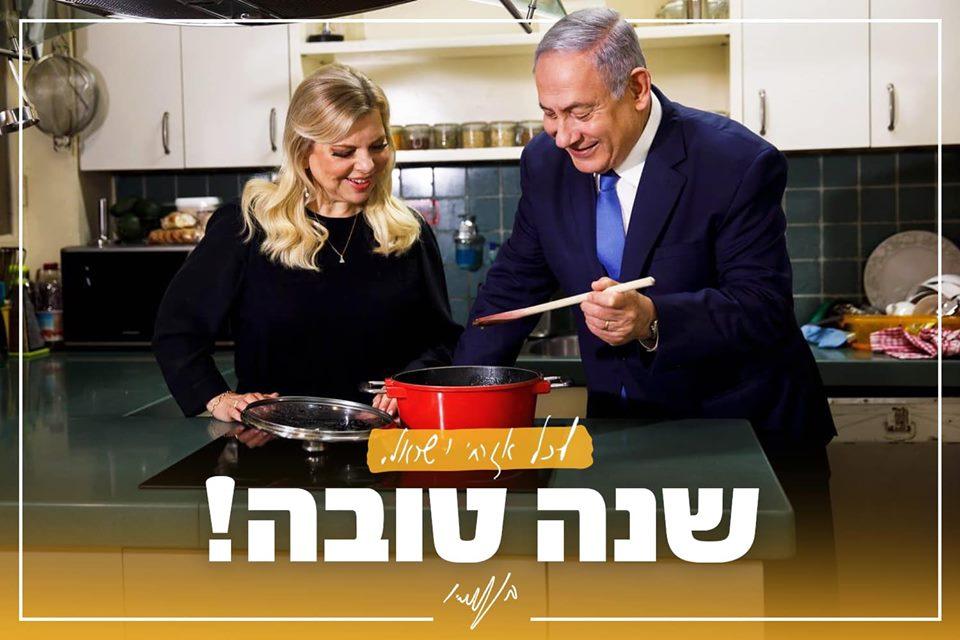 10בנימין ושרה נתניהו במטבח ביתם עם סיר לחג