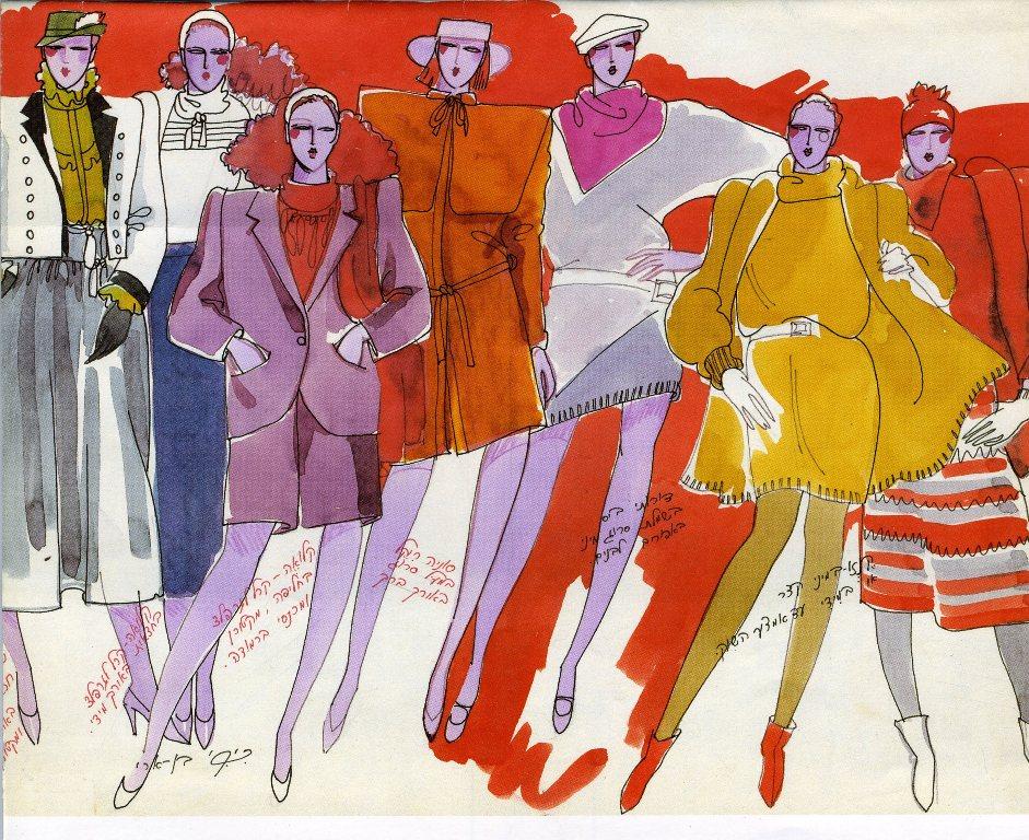 2תחזית אופנה של ריקי בן-ארי למעצבי העל קנזו, סוניה ריקייל, קלואה וקרל לגרפלד