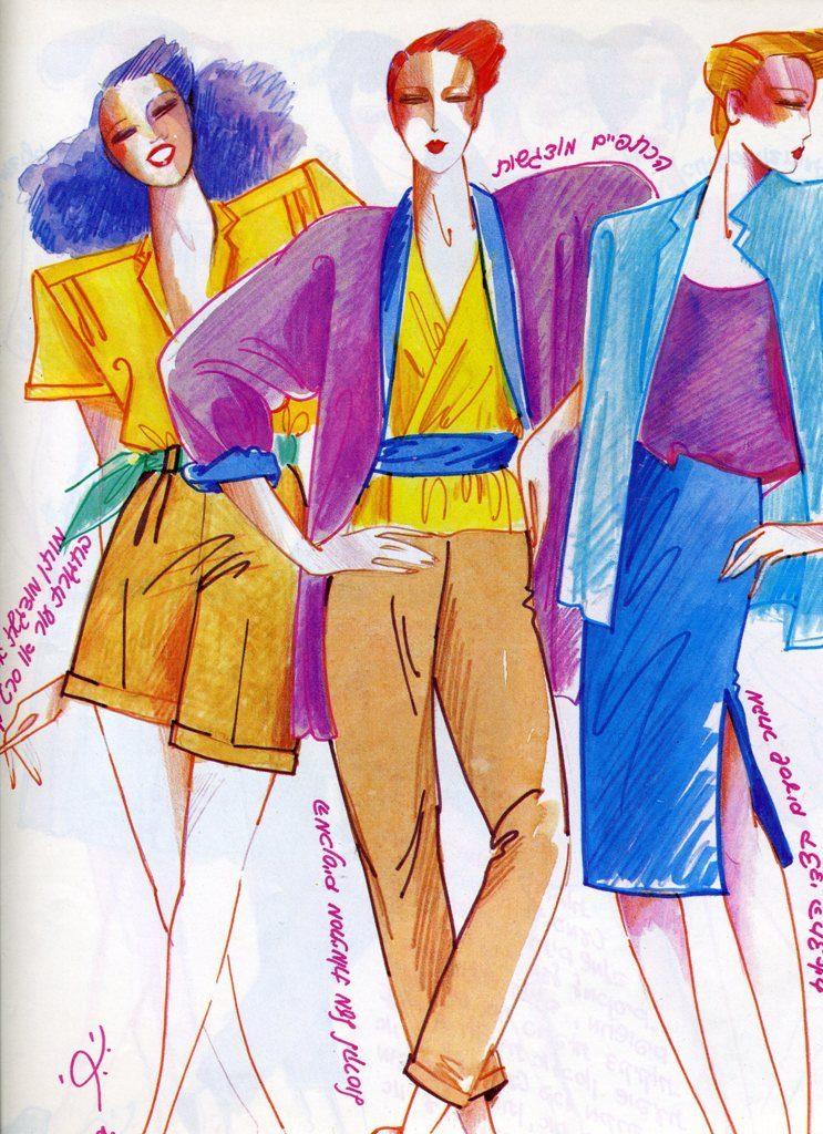 7ריקי בן-ארי תחזית אופנה מקיץ 1979