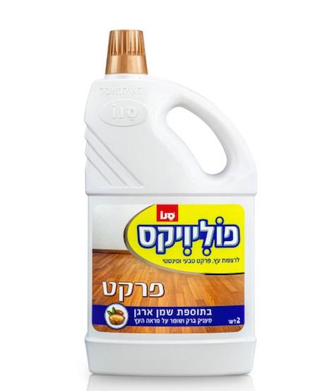 8פוליויקס לפרקט עם שמן ארגן של סנו. צילום ישראל כהן חדש