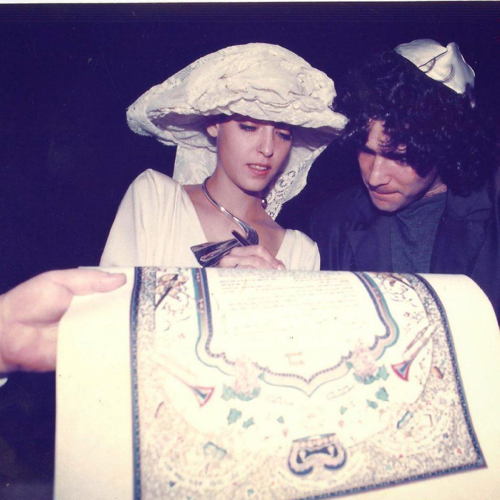2יאיר וליהיא לפיד ביום נישואיהם