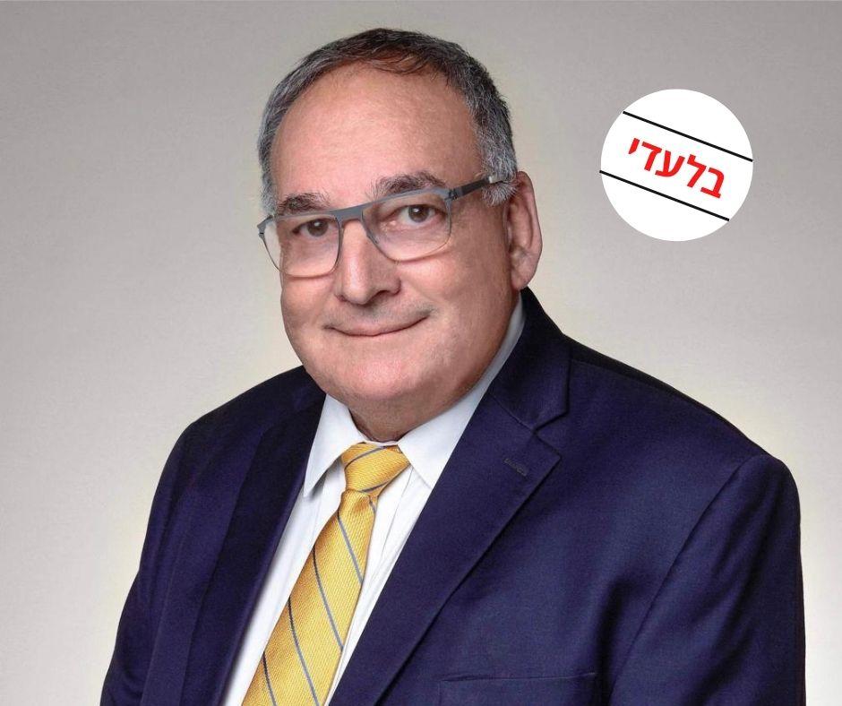 פרופ׳ זאב רוטשטיין