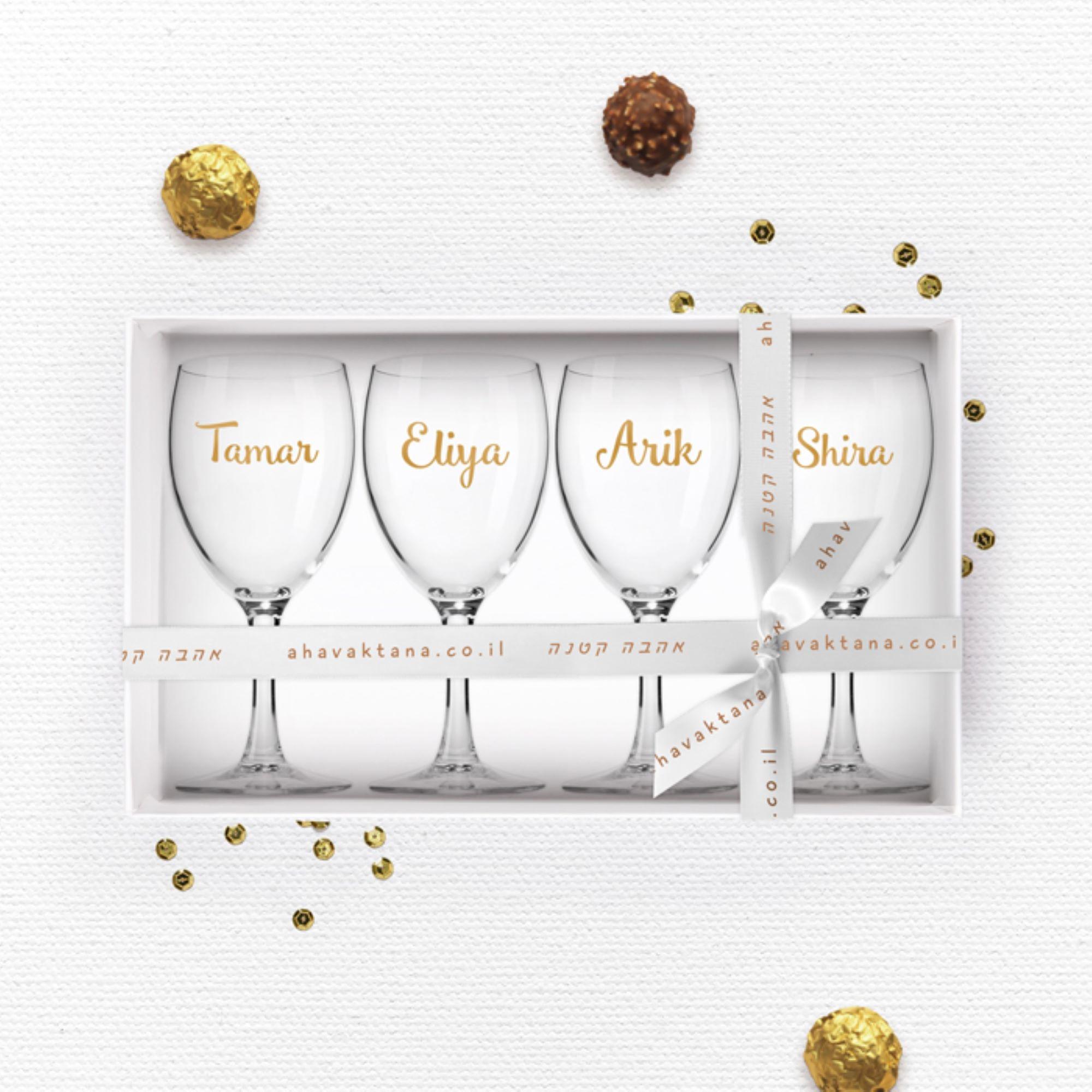 1מארז גביעי יין אהבה קטנה