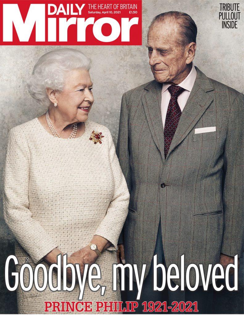 1המלכה אליזבת השנייה והנסיך פיליפ על שער דיילי מירור אתמול