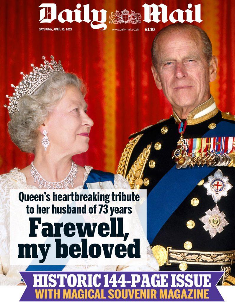 2כך נראו אתמול שערי העיתונים בבריטניה. בתמונה - הדיילי מייל