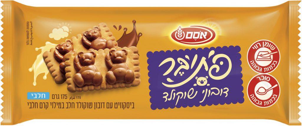 5פתיבר דובוני שוקולד קרדיט צילום סטודיו אסם