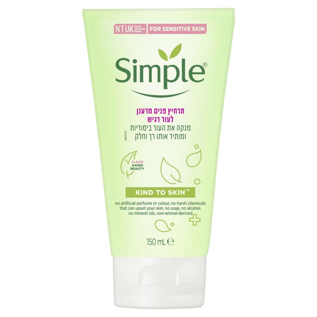 6תרחיץ פנים מרענן לעור רגיש של סימפל